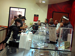 Cold Stone Creamery Now Open