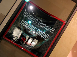 Coming Soon: Helzberg Diamonds
