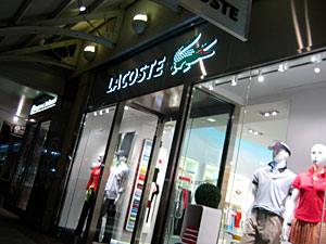 Now Open: Lacoste