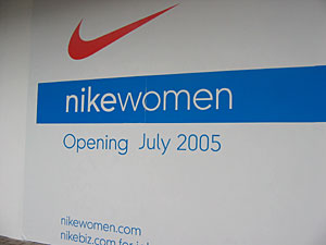 NikeWomen Coming Soon!