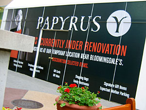 Renovation: Papyrus